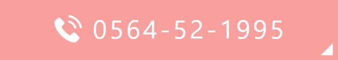 0564521995